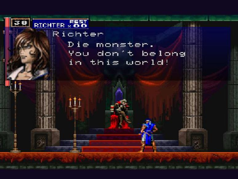 Castlevania: Symphony of the Night (PSN)