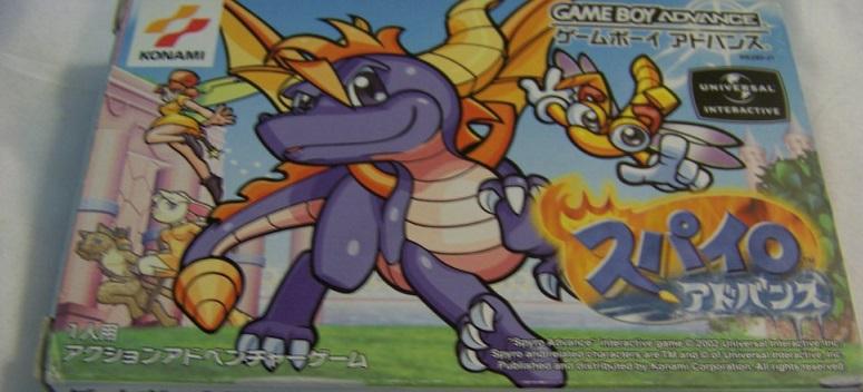 <i>Majesty Dragon and the Truth Trolls</i>
