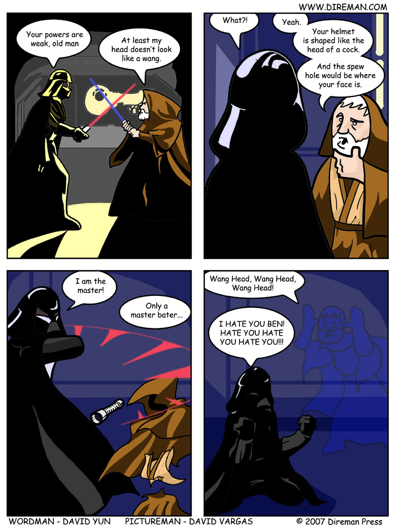 Darth Phallus